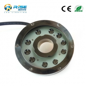 10x4W 40W LED Fountain Light With DMX Function
