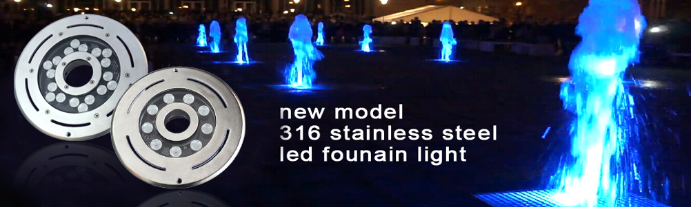 Stainless Steell LED Fountain Lights
